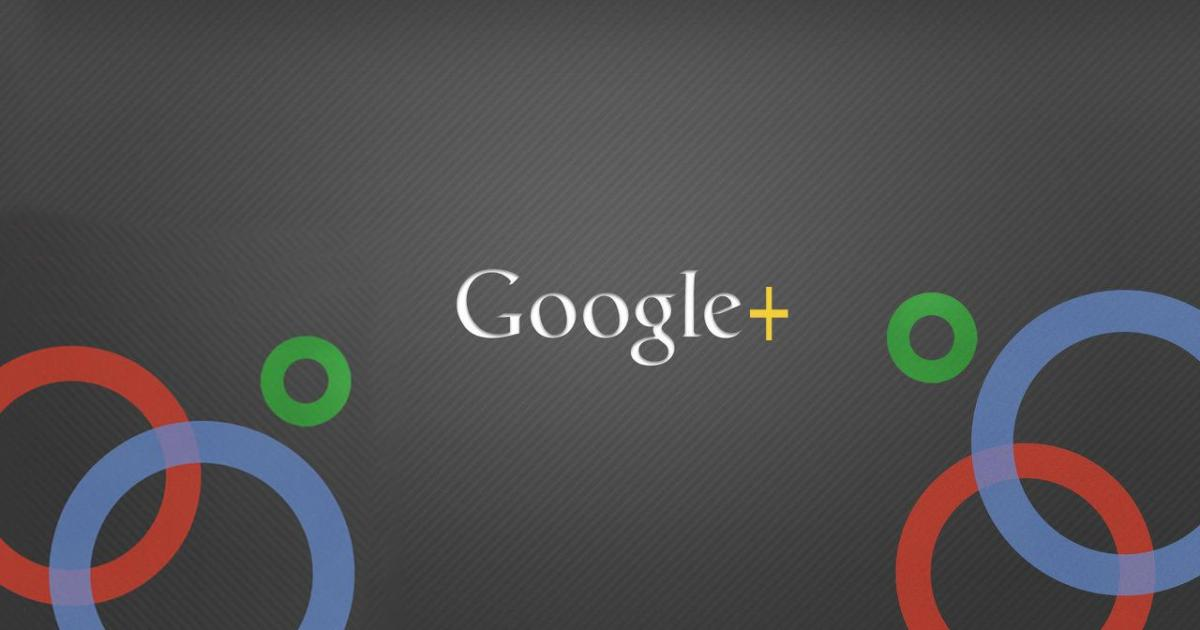 How to Get More Out of Google+