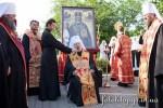 2013 05 17 Lavra ikona Nikolaj Yteshitelj