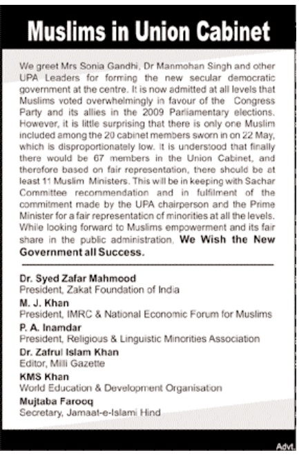 Muslims for Ministers