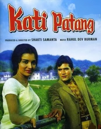 Aaj na chhodenge by Kishore Kumar & Lata Mangeshkar (1970)