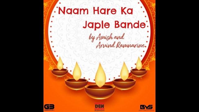 Amish & Arvind Ramnarine - Naam Hare Ka Japle Bande