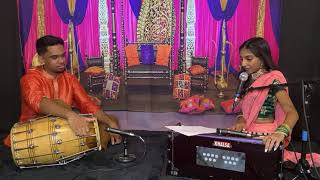 Arianna Thackurdeen - Pyara Saja Hai tera dwar bhawani (Bhajan)