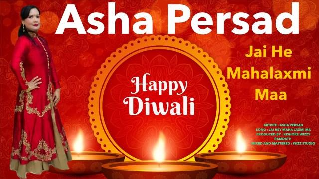 Asha Persad - Jai Hey Mahalaxmi Maa