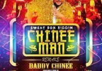 Chinee Man 2.0 [sweatbox Riddim] By Daddy Chinee (2019 Chutney Soca)