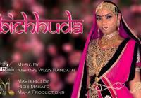 Das Gayo Paapi Bichhuda By Kavita Ramkissoon (2019 Bollywood Cover)