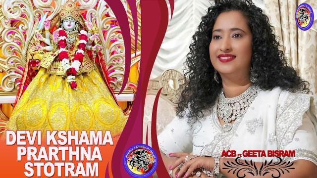 Devi Kshama Prarthana Stotram Bhajan - Geeta Bisram & Angels Caribbean Band