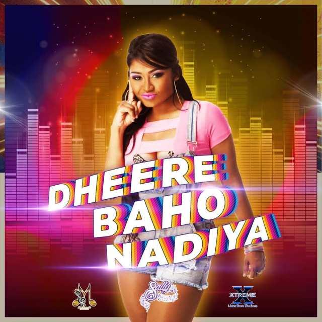 Dheere Baho Nadiya by Sally Sagram
