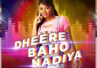 Dheere Baho Nadiya by Sally Sagram