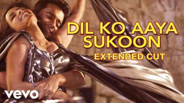 Dil Ko Aaya Sukoon By Rahat Fateh Ali Khan