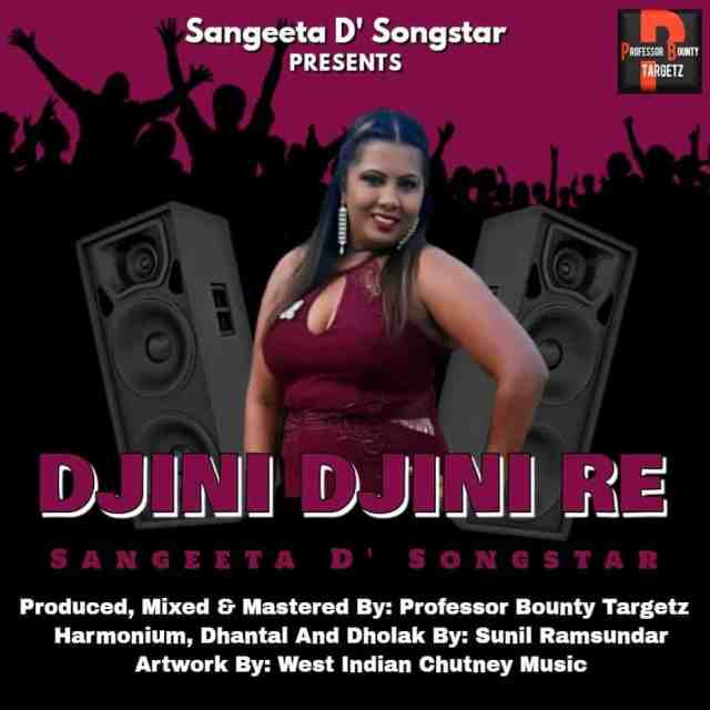 Djini Djini Re Chadariya By Sangeeta D'songstar (2019 Traditional Chutney Music)
