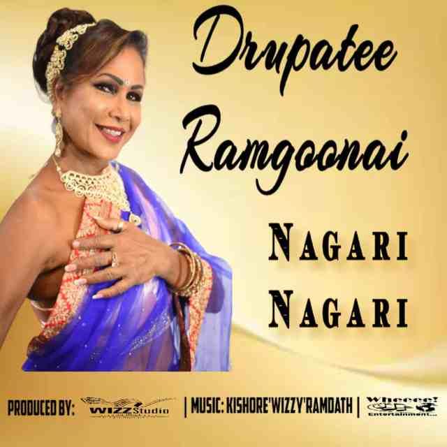 Drupatee Ramgoonai Nagari Nagari