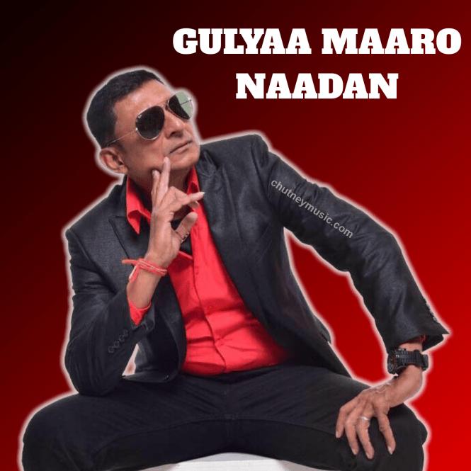 Gulyaa Maaro Naadan By Omardath Maraj (2019 Chutney)