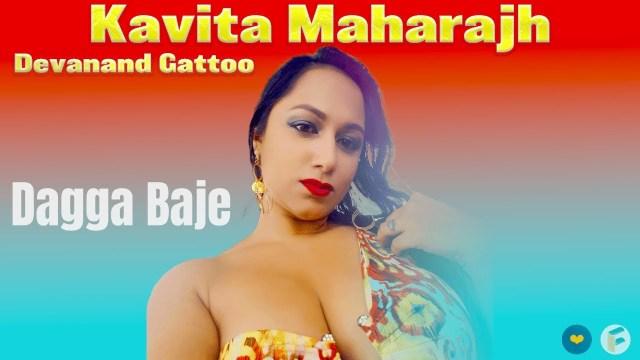 Kavita Maharajh & Devanand Gattoo - Dagga Baje