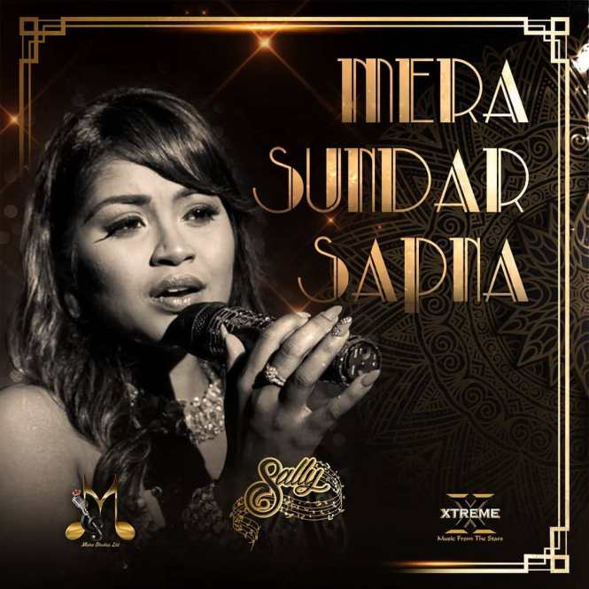 Mera Sundar Sapna Beet Gaya By Sally Sagram & The Xtreme Band (2019 Bollywood Cover)
