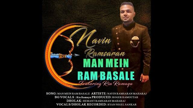 Navin Ramsaran Maharaj - Man Mein Ram Basale