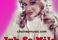 Nisha Ramsook Jab Se Mile (2019 Bollywood Cover)