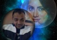 O Basanti By Anil Singh
