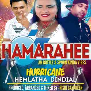 Oh Mere Humrahe (bottle & Spoon Mix) By Hemlata Dindial