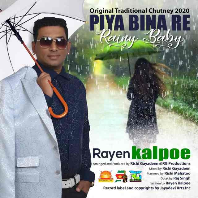 Piya Bina Re by Rayen Kalpoe