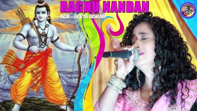 Raghu Nandan ACB ft Geeta Bisram