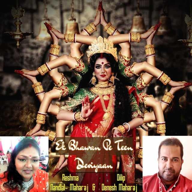 Reshma Nandlal Maharaj Ft Dilip Denesh Mahara- Ek Bhavan Pe Teen Deviyaan