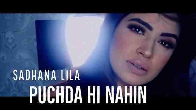 Sadhana Lila Puchda Hi Nahin