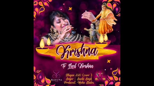 Savita Singh - Krishna