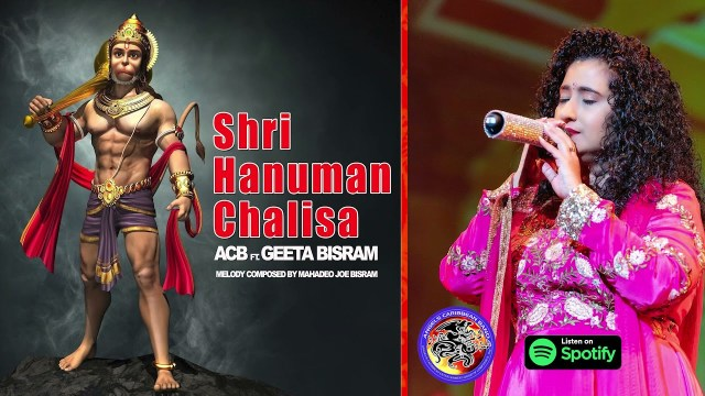 Shri Hanuman Chalisa ACB ft Geeta Bisram (Bhajan 2021)