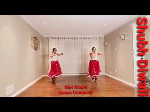 Shri Shakti Dance Company