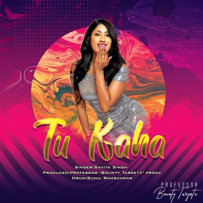 Tu Kaha by Savita Singh