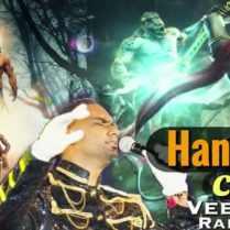 Veejai Ramkissoon Hanuman Chalisa (2019).mp4 Snapshot 00.03 [2019.04.16 11.38.01]