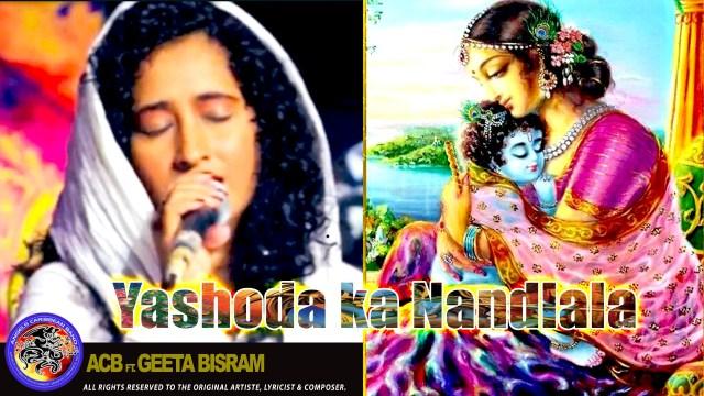 acb geeta bisram yashoda