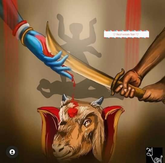 पशु वध और दुखद रक्त बहा संस्कारों को सं।