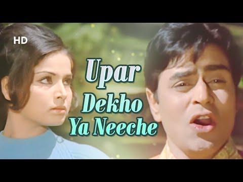 Upar Dekho Ya Neeche | Aan Baan (1972) |Rajendra Kumar | Mohd. Rafi Hits