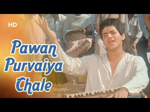 Pawan Purvaiya Chale | All Rounder (1984) | Raju Desai | Anand Bakshi Hits