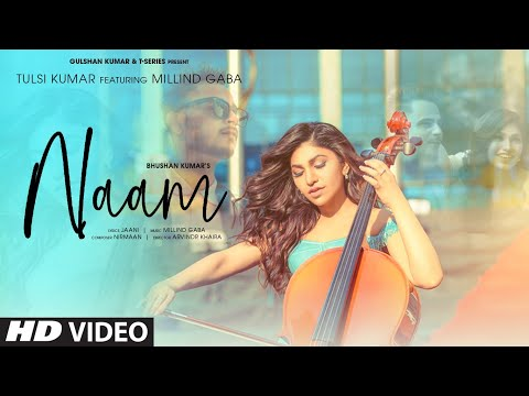 Naam Official Video | Tulsi Kumar Feat. Milind Gaba | Jaani | Nirmaan, Arvindr Khaira| Bhushan Kumar