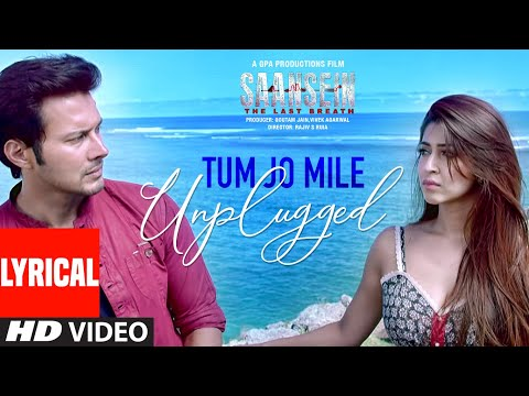 TUM JO MILE UNPLUGGED Full Lyrical Song | SAANSEIN | Rajneesh Duggal, Sonarika Bhadoria