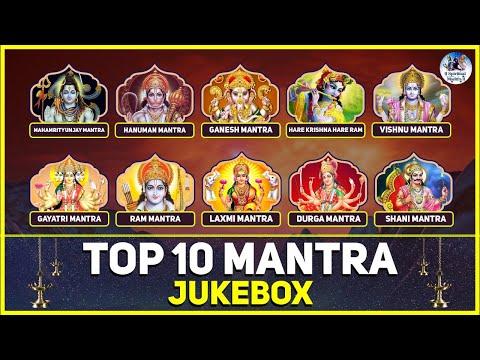 Best Top 10 Mantra : Shiv Mantra, Gayatri Mantra, Laxmi Mantra, Hanuman Mantra, Ganesh Mantra