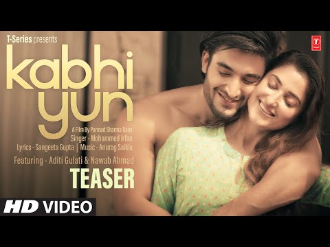 Song Teaser ► Kabhi Yun | Mohammed Irfan | Releasing 17 October 2020