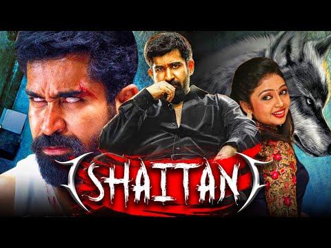 साउथ की धमाकेदार एक्शन थ्रिलर हिंदी डब्ड फिल्म - शैतान | विजय एंटोनी, अरुंधती नायर