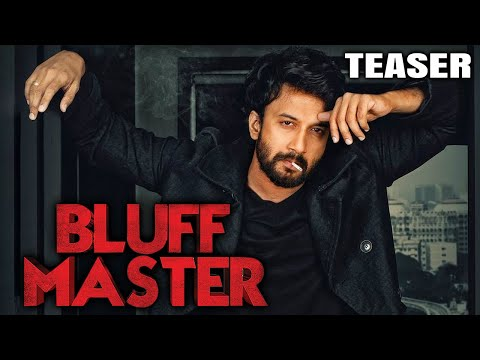 Bluff Master 2020 Official Teaser Hindi Dubbed | Satyadev Kancharana, Nandita Swetha, Brahmaji