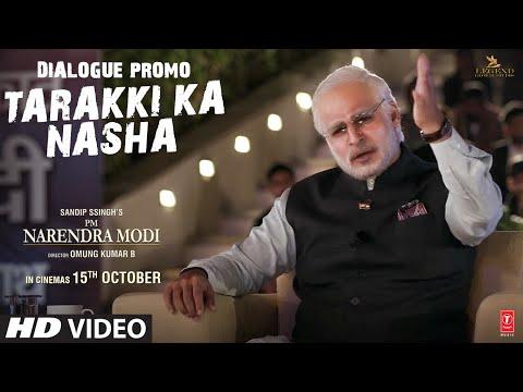 PM Narendra Modi: Tarakki Ka Nasha (Dialogue Promo) Vivek O| Omung K| Sandip S|Re-Releasing – 15 Oct