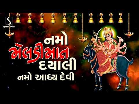 NAMO MELDI MAAT DAYALI.. Namo Adhya Devi..