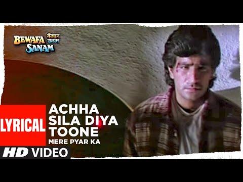 Achha Sila Diya Toone Mere Pyar Ka Lyrical | Bewafa Sanam | Krishan Kumar, Shilpa S | Sonu Nigam