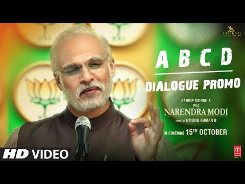 PM Narendra Modi: ABCD (Dialogue Promo) | Vivek O | Omung K| Sandip S | Re-Releasing – 15th Oct