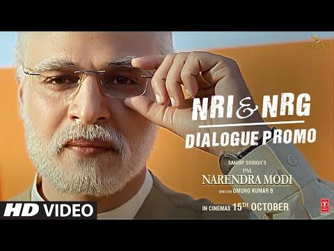 PM Narendra Modi: NRI & NRG (Dialogue Promo)| Vivek O| Omung K| Sandip S|Re-Releasing – 15 OctPM Narendra Modi: NRI & NRG (Dialogue Promo)| Vivek O| Omung K| Sandip S|Re-Releasing – 15 Oct