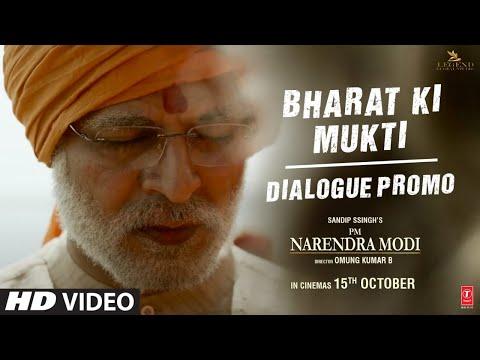 PM Narendra Modi: Bharat Ki Mukti (Dialogue Promo)| Vivek O| Omung K| Sandip S|Re-Releasing – 15 Oct