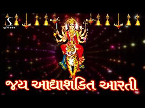 Aaye Dar Pe Tere Pujari Meri Maa आये दर पे तेरे पुजारी मेरी माँ | UDIT NARAYAN | Devi Bhajan : 2020