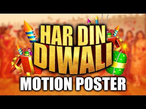 Har Din Diwali (Prati Roju Pandage) 2020 Official Motion Poster Hindi Dubbed | Sai Dharam Tej