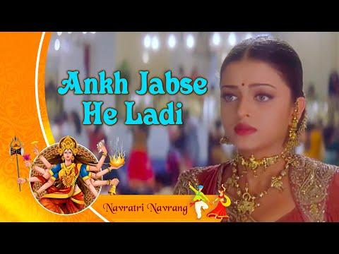 Dandiya Song - Yahi hai Pyaar | Aa Ab Laut Chalen (1999) | 90's Superhit | Navratri Special